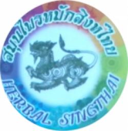 Herbal SingThai