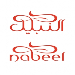 Nabeel Perfumes Industries F.Z.E