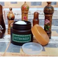 """Крем-бальзам для лица лечебный восстанавливающий здоровье проблемной и сложной в уходе кожи с тройным маслом черного тмина, улиткой и монардой Alkumun Al'aswad """"Черный Тмин"""", 50 мл"""