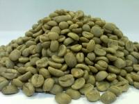 Кофе Йеменский в зернах, зеленый Sanani, 50 г