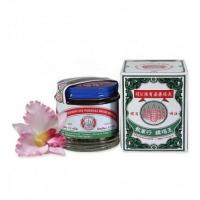 Порошок от отравлений Ya-Hom Powder Five Pagodas Brands, 25г