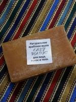 Занжибарское мыло для ног с содой и мать-и-мачехой душистой ZANZIBAR DREAM FOOT