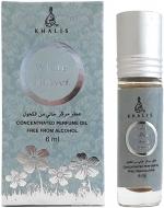 Khalis White Flower
