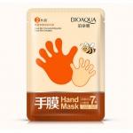 Маска-перчатки для рук с медом BioAqua Honey Hand Mask, 1 пара