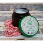"""Крем-экстралифтинг для лица и тела смоляной живичный с тремя видами ароматных лечебных смол и вытяжкой из древесины сирийского лавра Maktoob """"Судьбоносный"""", 50 мл"""
