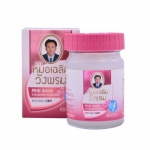 Тайский охлаждающий розовый бальзам Wang Prom/ Pink Balm Cool Wang Prom