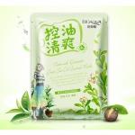 Освежающая тканевая маска BioAqua Natural Extract с экстрактом зеленого чая