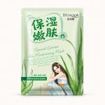 Успокаивающая тканевая маска с экстрактом алоэ вера BioAqua Natural Extract