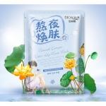 Увлажняющая маска BioAqua Natural Extract с экстрактом желтой кувшинки