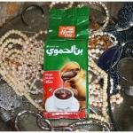 Арабский кофе сорта Мокка молотый