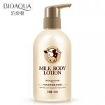 Увлажняющий лосьон BioАqua для тела с протеинами молока