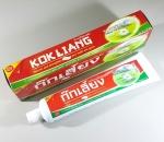 Отбеливающая зубная паста Kokliang
