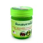 Антистрессовый травяной ингалятор с эфирными маслами, 20г