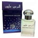 Haramain Million