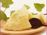 Масло иллипе (баттер)