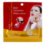 Тканевая маска с драгоценными минералами Facy Gemstone Healing Tissue Mask
