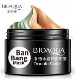 Маска балансирующая BioAqua Banbang Mask