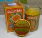 Золотой тайский бальзам с горным имбирем Kongka Balm